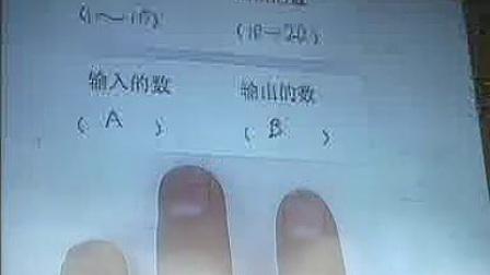 四年级用字母表示数赵震 2008年全国小学数学千课万人课堂教学观摩杭州