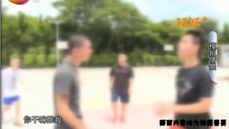 """【广州启创】2017.09.13花开花城:海珠""""蒲点""""大搜罗【广视网】"""