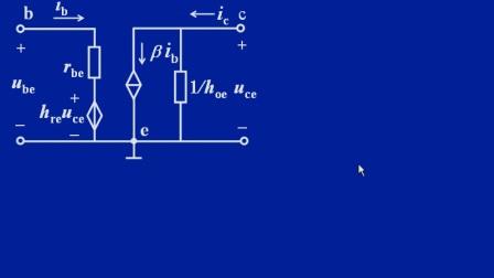 模拟电子技术基础16