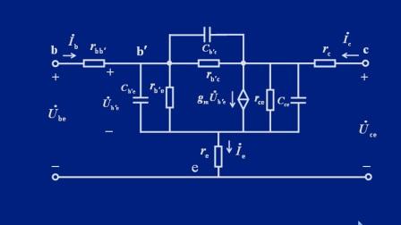 模拟电子技术基础23