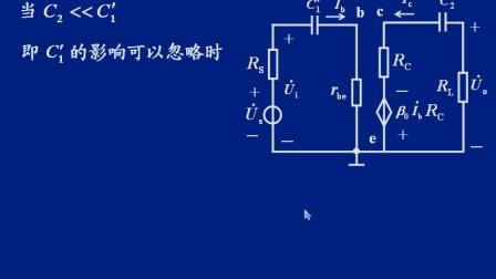 模拟电子技术基础25