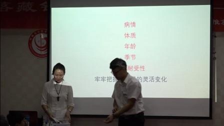 李松芝落脏之放血疗法视频
