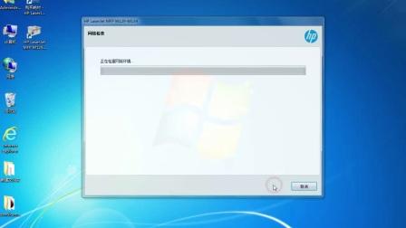 JD诺兴达-HP132nw打印机-驱动安装教程
