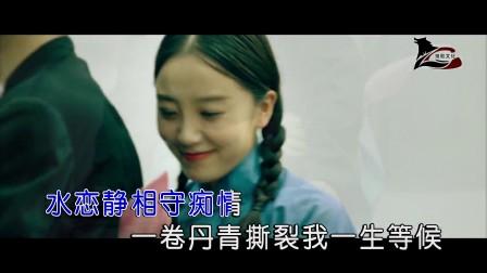 司唯-情殇(原版)红日蓝月KTV推介