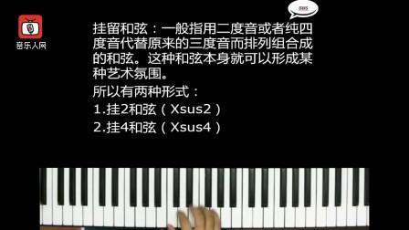 简单几步教你学会弹唱天黑黑,即兴演奏,钢琴教程