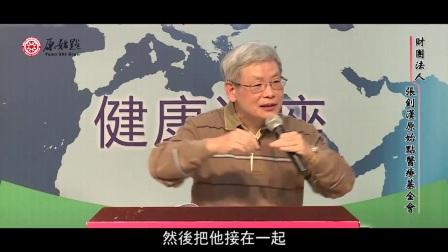 2017.1原始点太原讲座-11调因四