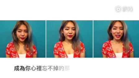 Despacito中文版