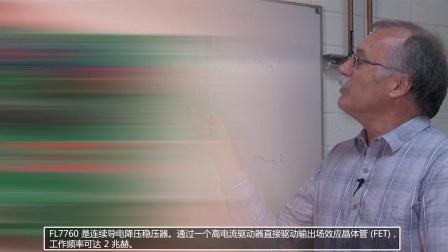 离线反激式+双降压稳压器演示用于智能照明应用