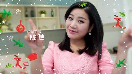 快乐购 2016圣诞氛围CF(奇幻篇)
