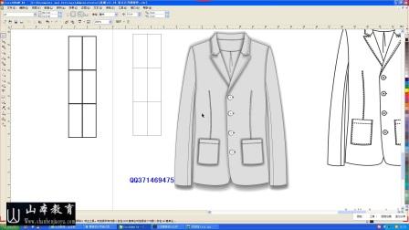 山本教育服装设计公开课-5 男西装的绘制山本教育 服装学院 服装手绘图 服装款式图 服装设计教程