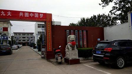 临海镇_20171017