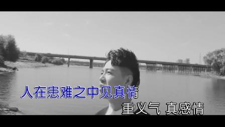 曹权权-患难见真情(原版)红日蓝月KTV推介