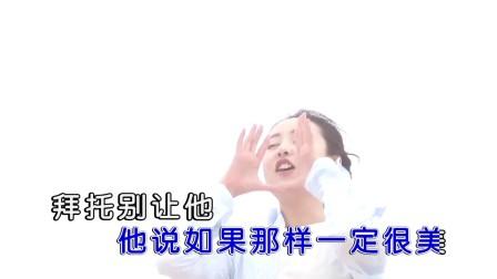 孙晨-拜托(原版)红日蓝月KTV推介