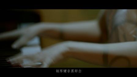 李剑青《不变的事》MV