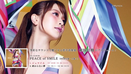 PEACE of SMILE