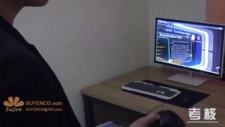世峰数字吉列剃须刀质量培训与考核虚拟现实VR系统SUFENCG-COM