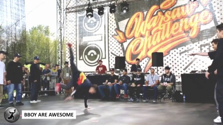 【5BBOY】NEXT GENERATION DOPE POWER MOVE & TRIKES  2017 (1)
