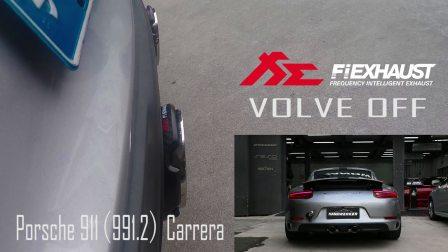 保时捷 991.2 Carrera S 改装升级 FiExhaust 排气  - 打开阀门 见证动力爆发
