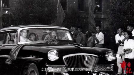 <安定车记30年>第3集:红旗轿车,汽车人的自豪