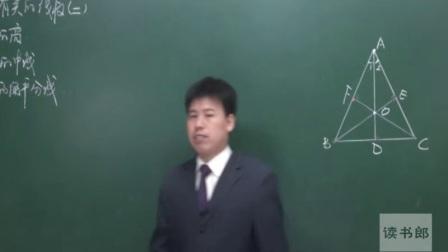 初二新上__第11章第1节·与三角形有关的线段(二)