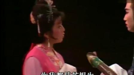 黄梅戏经典唱段100首《大哥休要泪淋淋》(再芬童音版)
