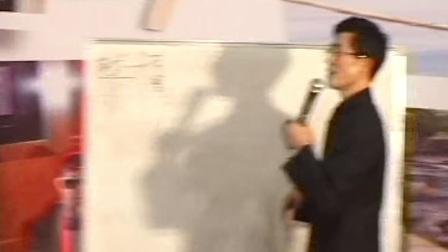 张博士营养师培训 08 (2010年)