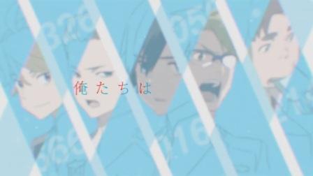 TVアニメ「ダーリン・イン・ザ・フランキス」CM第3弾