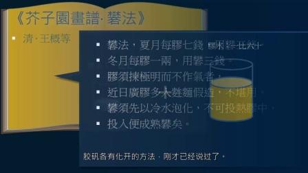 黄简讲书法:四级课程格式22 生纸和熟纸1﹝自学书法﹞
