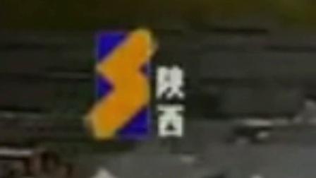 陕西卫视台标动态效果【10版之1】