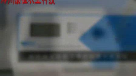GF高精度肥料检测仪
