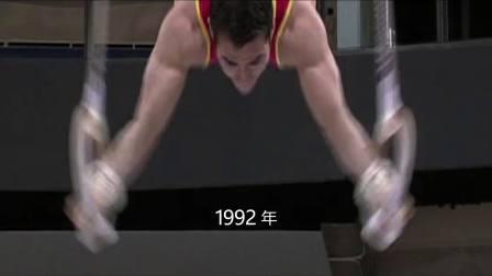 体操 shot