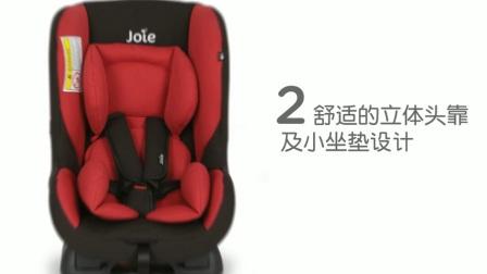 Joie 缇尔特汽车安全座椅--产品介绍影片