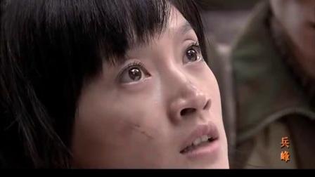 兵峰未删减版(第28集)[高清]