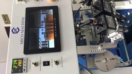米科MC9088压排机  三星显示排线压合演示