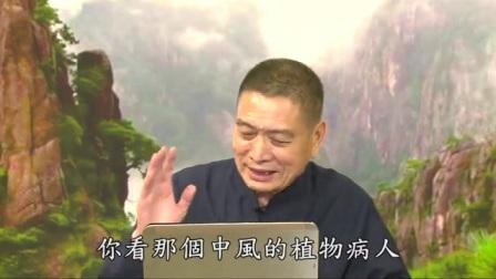 黄柏霖警官主讲:太上感应篇第203集