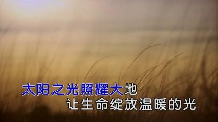 练凝 vs 张翼 - 太阳光芒(HD)