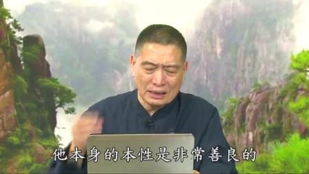 黄柏霖警官主讲:太上感应篇第206集(高清带字幕,因果教育)