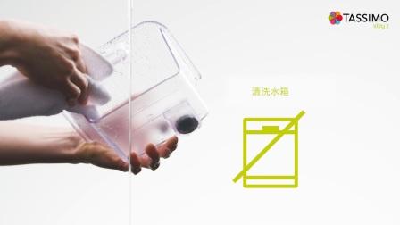 TASSIMO胶囊咖啡机-VIVY2初次使用指南