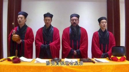 《北斗经》(北京白云观)