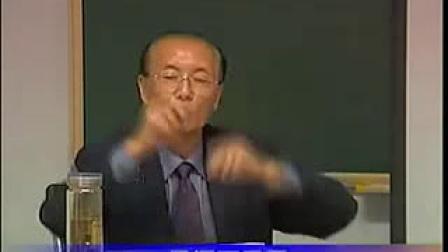73《中医基础理论》如何学好中医基础理论