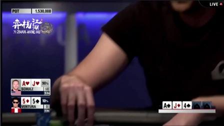 【德州扑克周镒解说】PCA2015主赛FT05