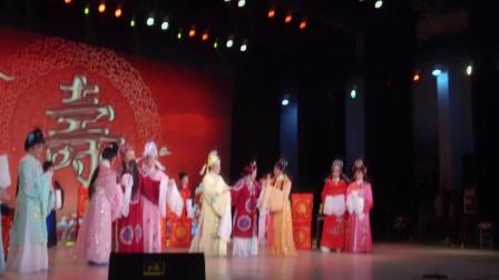 泰顺县戏剧协会专场晚会《五女拜寿-前拜寿》