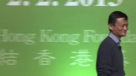 开讲啦 马云香港大学励志演讲