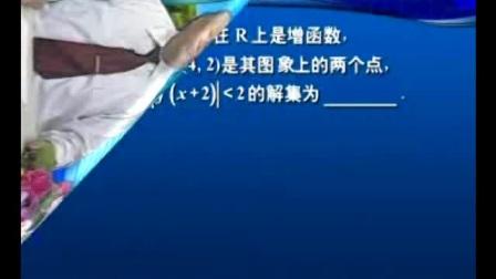 高考 高频考点透析 数学 共8讲 (数学)-不等式