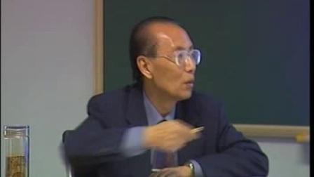 奕道--中医基础理论.44