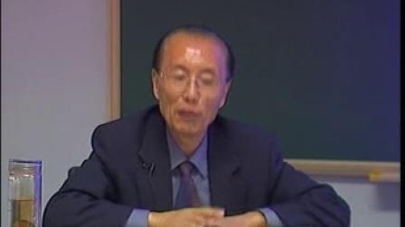 奕道--中医基础理论.45