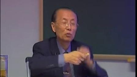 奕道--中医基础理论.41