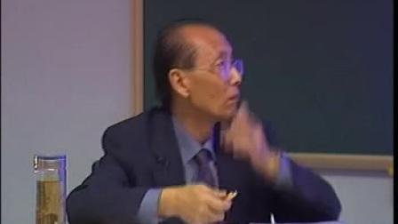 奕道--中医基础理论.43