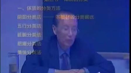 奕道--中医基础理论.42