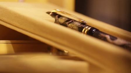 派克钢笔130周年纪念活动-匠艺之旅